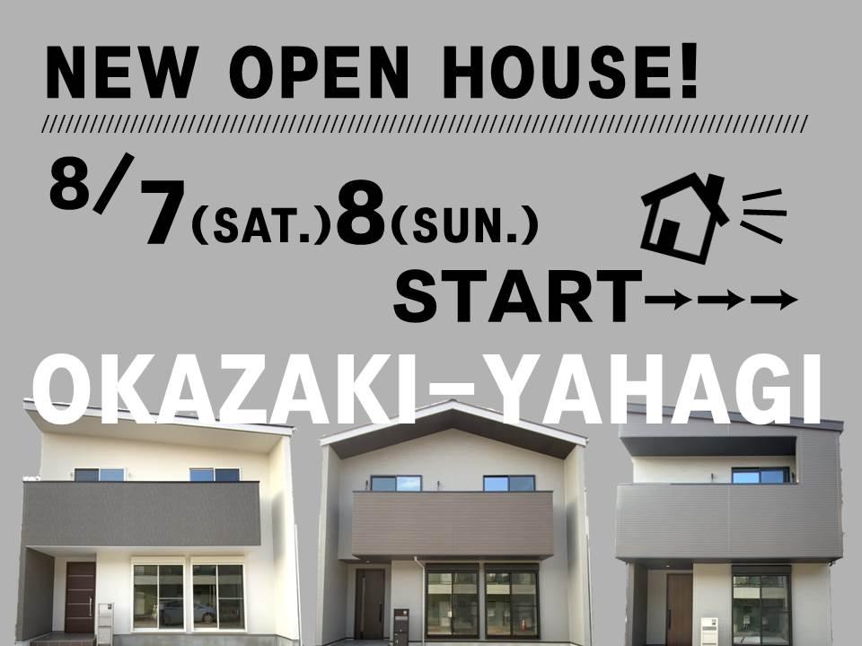 -岡崎市矢作町- NEW OPEN HOUSE開催!!!!